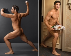Matt Harvey New York Mets Pitcher nude July 2013